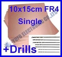 Free Shipping One Lot 5pcs FR4 Copper Clad Circuit Board PCB 10 X 15cm Single Side