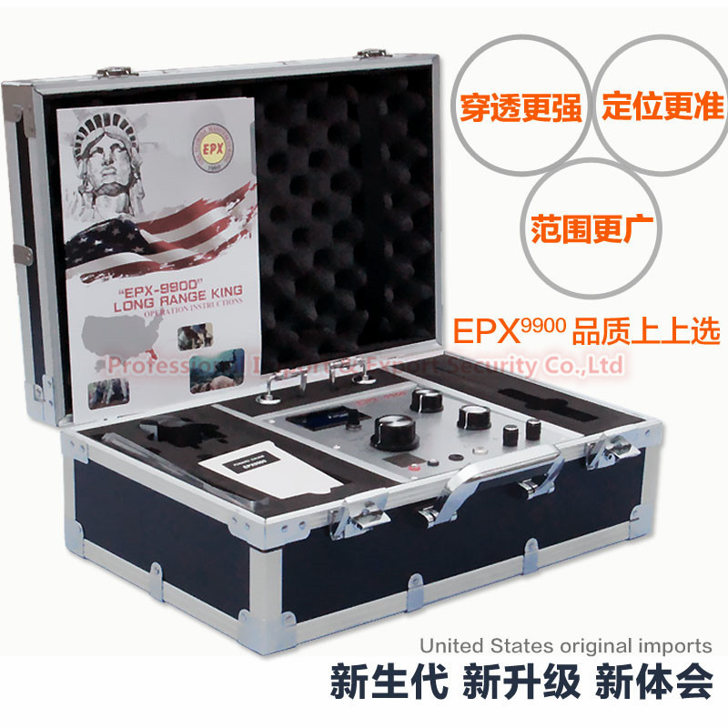 2016 Hot Sell 50m Depth and 1000m Range Underground Metal Detector EPX9900 Deep Depth Long Range Metal Detector EPX-9900 50m depth and 1000m range underground metal detector epx10000 deep depth long range metal detector epx 10000