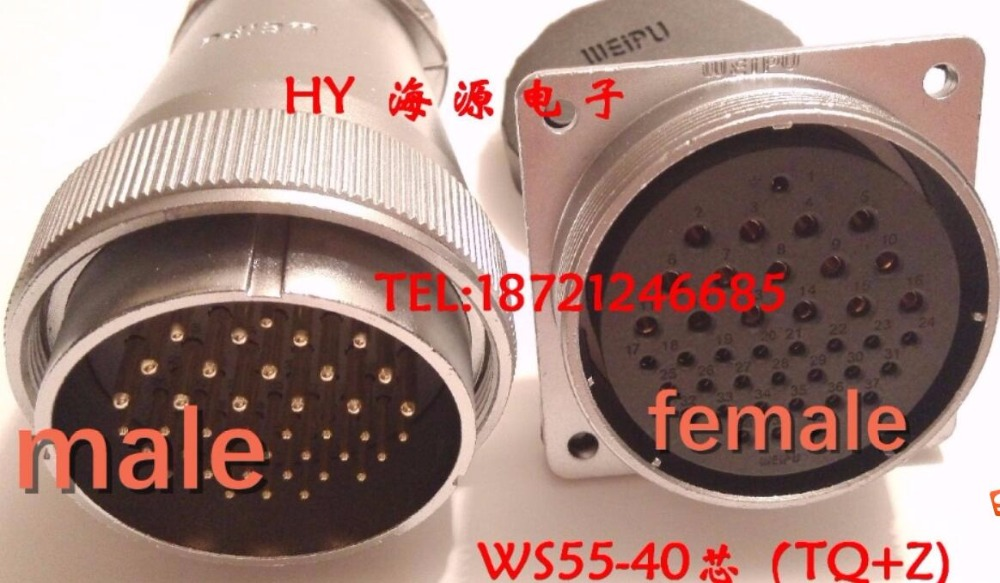 Original Weipu Connector WS55 TQ + Z 4 7 40 53 61 Pin WS55 Male Sleeve Cable Plug Female Square Flange Socket Power Connector
