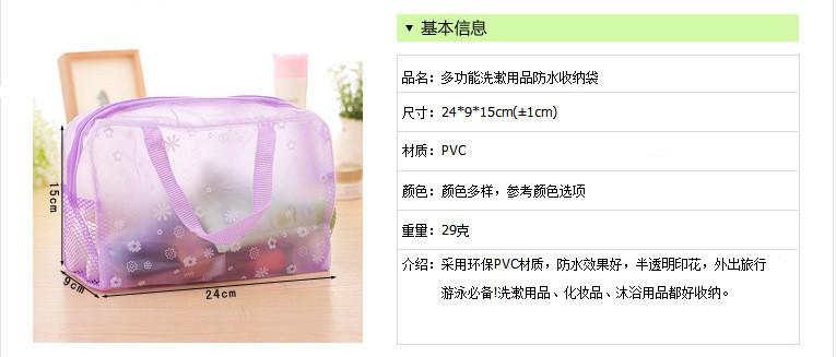 cosmetic bag (15)