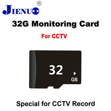 32G CCTV Storage Cards Micro Memery Card Exclusive Use for Monitoring CCTV Camera Surveillance IP Camera