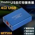 4-портовый USB принт-сервер сетевой сканер/принтер/одна машина/U диск