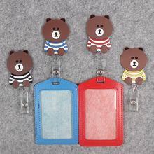 Little Bear Hospital Badge Scroll Nurse Office Reel Cute Scalable Girls Entrance School Guard ID Card PU Holder