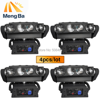 4pcs/lot shipping 8x10W 4IN1 RGBW LED Spider Moving Head Beam Light DMX Led Light 3 Degree Beam Angle Led Stage Lights
