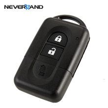 New 2 Button Replacement Remote Car Key Shell Fob Case For Nissan MICRA Xtrail QASHQAI JUKE DUKE NAVARA Free Shipping D45T(China)