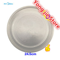 Microwave Parts 24 5cm Microwave Oven Glass Plate For Galanz Midea Etc Microwave Oven Parts Cover