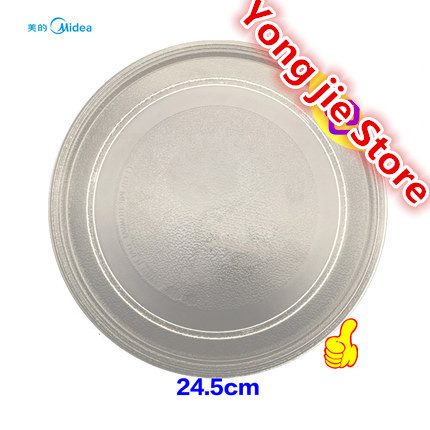 Microwave Oven Glass Plate 24.5cm flat cover for a microwave oven for Galanz Midea etc. Microwave Oven Parts