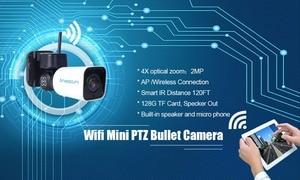 Image 3 - Inesun 屋外無線 Lan IP セキュリティカメラ 1080P IP カメラ WiFi 4X ズーム PTZ カメラ 120ft 赤外線ナイトビジョン 2 双方向オーディオ 128 グラム SD カード