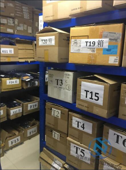 Free shipping 25PCS STHV748QTR STHV748 QFN64