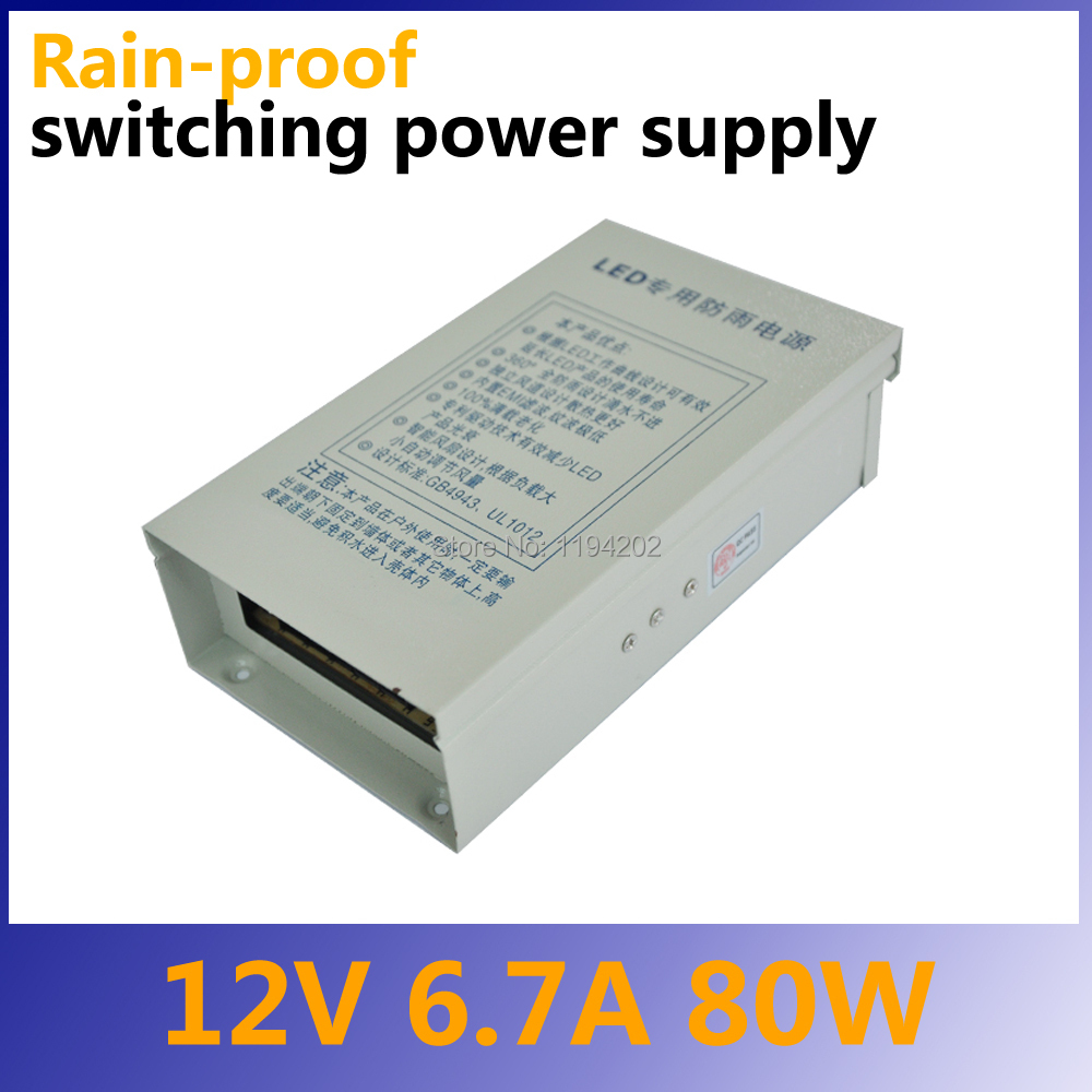 AC 85-265V to DC 12V 6.7A 80W Outdoor Rainproof Led Switching Power Supply Transformer nes series 12v 35w ul certificated switching power supply 85 264v ac to 12v dc