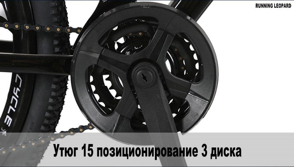 HTB1OGahXjDuK1Rjy1zjq6zraFXas Running Leopard mountain bike 26 inch 21/24 speed bikes aluminum alloy frame mountain bike Mechanical double disc brake bicycle