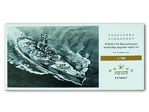 """The five-star FS700017 U.S. navy battleship """"Massachusetts"""" upgraded with metal etching"""