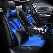 WLMWL Universal Leather Car seat cover for Mercedes Benz all models w212 A180 B200 c200 c300 E class GLA GLE S500 GLK CLA Covers for mercedes benz c200 e260 e300 a s series ml350 glk new brand luxury soft pu leather car seat cover front