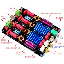 TPA3116 2.0 100W+100W Class D Dual Chip WIMA Deluxe Digital Power Amp Board YJ