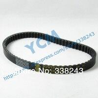 POWERLINK 669 18 1 Drive Belt Scooter Belt Engine Belt Belt For Scooter Gates CVT Belt