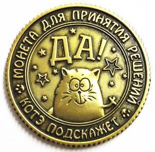 Ücretsiz kargo rus tarzı kopya paralar rusya çoğaltma paralar - Ev Dekoru - Fotoğraf 4