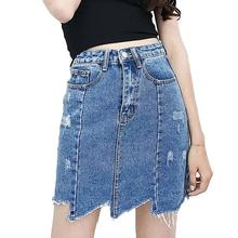 6573fb29aa74 Tighten fashionable package hip denim skirt, retro unique cut washed cowboy  tight waist line,