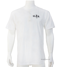 Summer Shaolin Kung fu Wing Chun Tai chi T-shirt Martial arts Wushu Uniform Training Clothing
