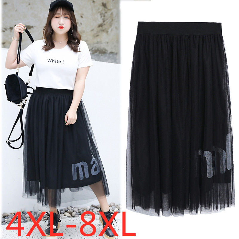 2019 Summer Plus Size Long Skirt For Women Casual Loose Elastic Waist Large Voile Mesh Pleated Skirts Black 4XL 5XL 6XL 7XL 8XL
