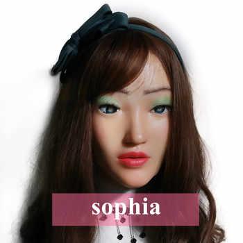 Artificial Human Skin Face Realistic Silicone breast forms Crossdresser Transgender Cosplay Disfigurement Repair Disguise Self