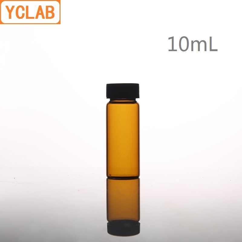 YCLAB 10 ミリリットルガラスサンプルボトルブラウンアンバーとネジプラスチックキャップと PE パッド研究室化学機器