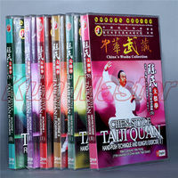 The Martial Arts Teaching Genuine CD Disc Woman International Wushu Competition Routines Lance Liu Zhenjuan 1DVD