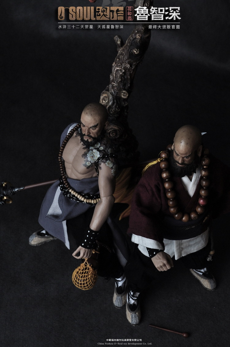 1/6 scale figure doll The Water Margin Monk Lu With 2 head and 2 bodies 12 Action figure doll Collectible Figure Plastic Model woody action figure doll toy with hard plastic head and hat