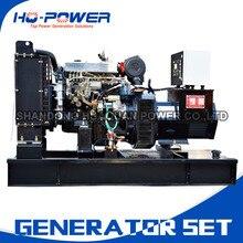 Небольшой Дизель-электрических генератор 30kw портативный генераторной установки