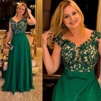 Великолепное элегантное зеленое платье для матери невесты с молнией сзади прозрачной шеей без рукавов Бисероплетение Foraml Свадебные порывы