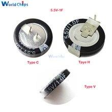 1F 5,5 V фарад конденсатор 5,5 v 1F 1.0F супер конденсатор кнопка типа H/V/C Тип 5.5V1F ультра конденсатор низкая ЭСР высокая частота