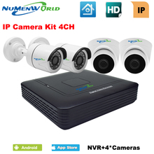 Numenworld 4 Channel 1080P NVR KIT with 2 outdoor 2 indoor CCTV IP cameras network video recorder set Home Surveillance System