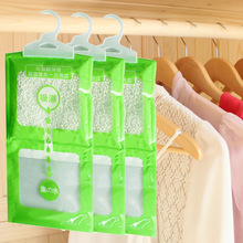 Closet Dehumidifier Hook up Air Dryer Clothes Dryer 110g with Water Collecting Bag