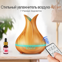 Ultrasonic Air Humidifier 400ml Aroma Essential Oil Diffuser With Wood Grain 7 LED Lights For Office
