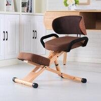 Регулируемый по высоте эргономичный стул на коленях со спинкой и ручкой Деревянная офисная мебель на коленях осанка Рабочий стул колено ст