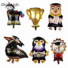 Chicinlife Unicorn Trophy Wisuda Balon Wisuda Pesta Dekorasi Alpaca Bintang Wisuda Balon Pesta(China)