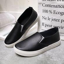 Повседневная Белая обувь; удобная и дышащая модная прогулочная обувь; коллекция 2018 года; летняя новая стильная NE428-1-13