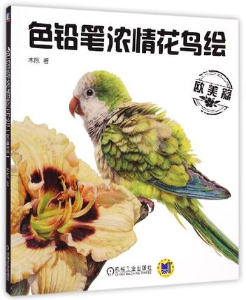 Chinese Colored Pencil Drawing European Flower and Bird Art Painting Book