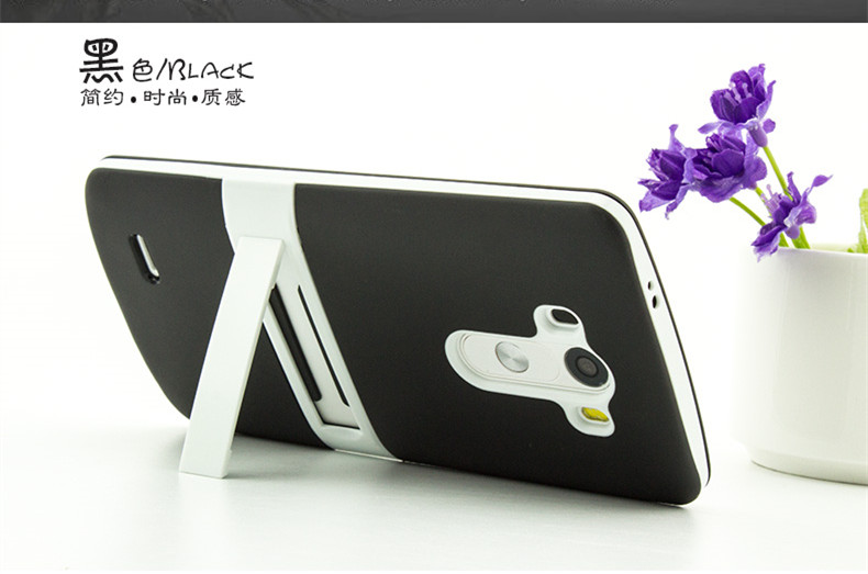 Ultra-thin PC Frame TPU Soft Cover Silicon Case for LG G4 Matte Feel - Բջջային հեռախոսի պարագաներ և պահեստամասեր - Լուսանկար 4