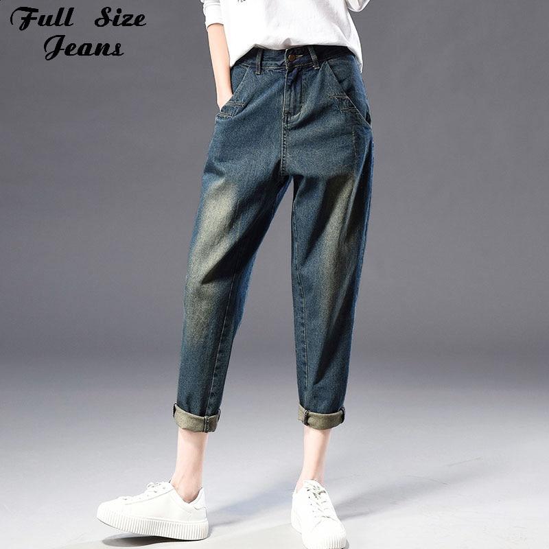 Online Get Cheap Plus Size Designer Jeans -Aliexpress.com ...