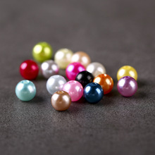 ABS Imitation Pearl Beads For DIY Jewelry Making