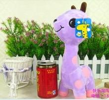 5pieces small cute purple giraffe toy new spot giraffe plush doll wedding gift about 30cm