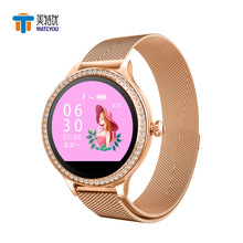 MATEYOU smart electronic watch ladies fashion fitness bracelet to measure heart rate, blood pressure exercise
