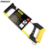 Stanley 1pc hacksaw w/ bi metal high speed steel blade rubber grip aluminium cutting saws for metal steel plastic hand saw tools