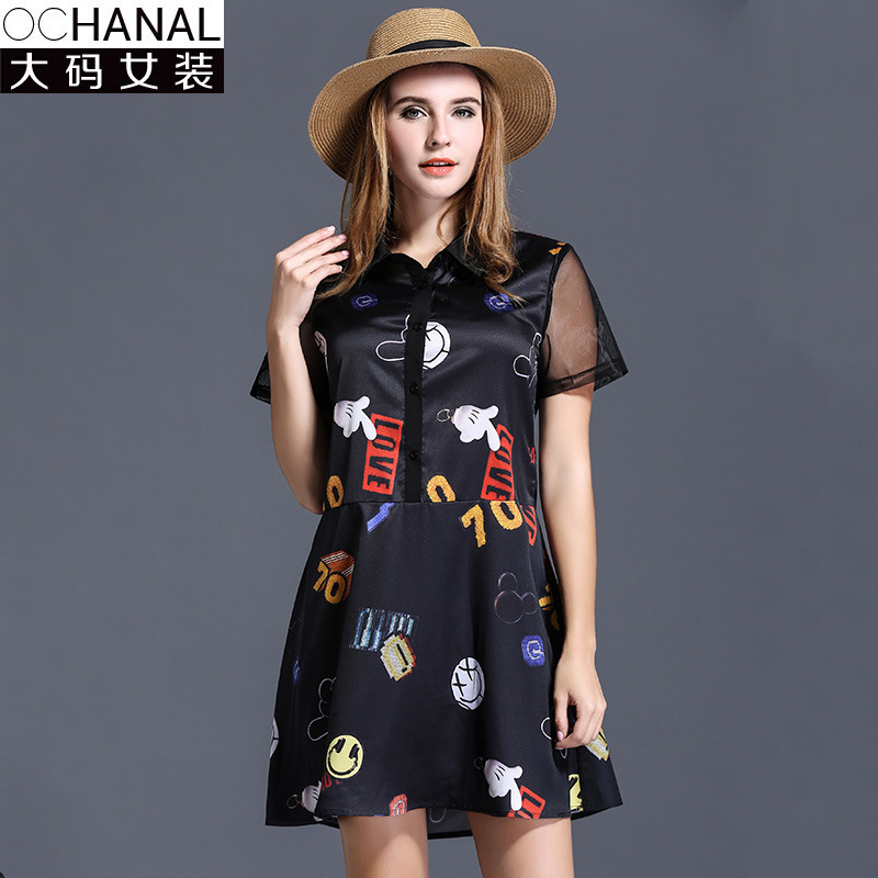 Online Get Cheap Wholesale Women Clothing Online Shopping ...