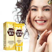 Gold Honey font b Skin b font font b Care b font Pure Honey Essence Mask