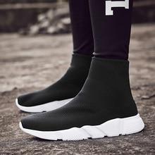 Легкие высокие кроссовки носок кроссовки мужские брендовые дышащие черные беговые кроссовки спортивные мужские кроссовки спортивные 45 46