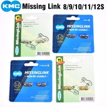 KMC Chain Missing Link Mtb Bike for 12 speed Couple 1 Pairs