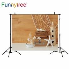 Funnytree fotografia fundo verão oceano photocall de madeira shell chuveiro do bebê pano de fundo estúdio de fotografia profissional