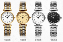 2017 nuevo llega el largo de la marca de Lujo del Reloj de Los Hombres de moda casual amante reloj Hombres reloj de Cuarzo Relojes de Pulsera relogio masculino