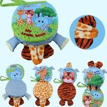 Libro-marioneta – Libros de tela para bebés
